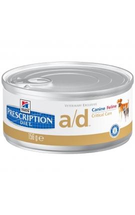 Hill's Prescription Diet™ a/d™ Canine/Feline