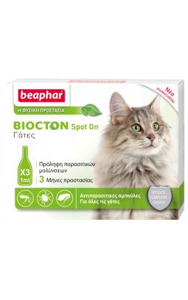 Beaphar αμπούλες γάτας (3 τμχ)