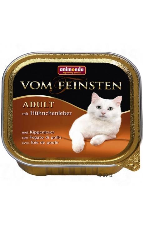 Vom Feinsten Ενήλικες Γάτες Συκώτι Κοτόπουλου 100 gr