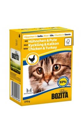 Bozita Kομμάτια σε Σάλτσα Κοτόπουλο & Γαλοπούλα 370 gr