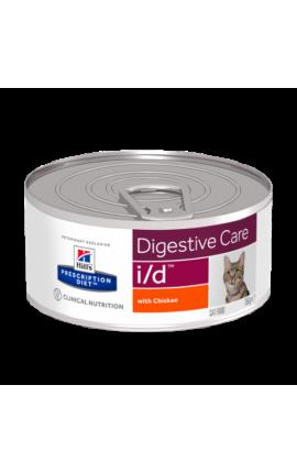 Hill's Prescription Diet™ i/d Feline with Chicken 156 gr
