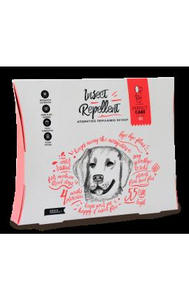 Perfect Care Απωθητικό Περιλαίμιο Σκύλου Medium 55cm