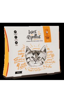 Perfect Care Απωθητικό Περιλαίμιο Γάτας 35cm