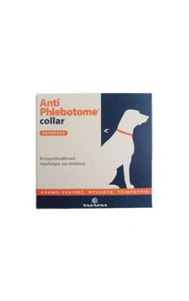 Antiphlebotome Collar 60 cm