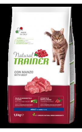 Natural Trainer ADULT Beef (Μοσχάρι)