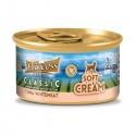 Princess Soft Cream Tuna Whitemeat- 50g