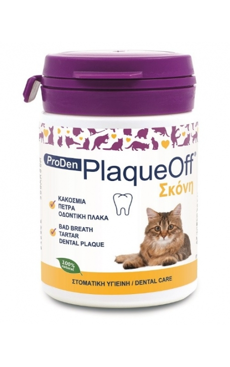 Plaque Off Animal Φυσικό Συμπλήρωμα Διατροφής 40gr